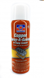 Медный спрей-прокладка Permatex® Copper Spray-A-Gasket® Hi-Temp Sealant